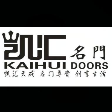 实木门; 实木复合门; 工艺门; 欧式浮雕门; 护墙板