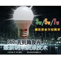 供應綠影3w 乳白球泡燈