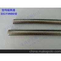 新疆福莱通厂家直销各种型号耐腐蚀防水不锈钢波纹软管