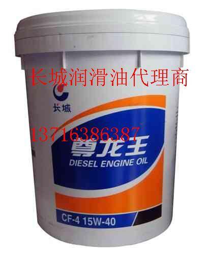 天津长城润滑油 北京长城液压油