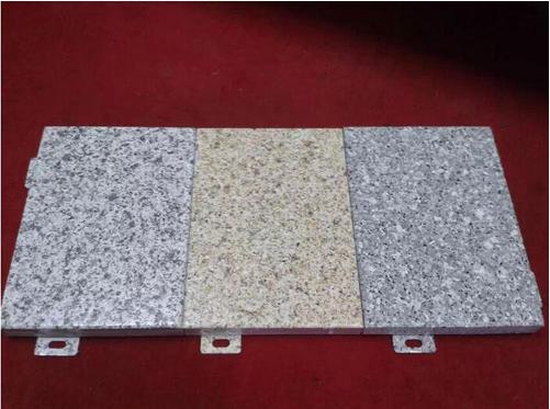 北京仿石材铝单板供应