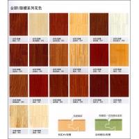 强化木地板-合丽U型槽系列