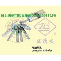 北京日上防盗门更换超B级指纹密码锁