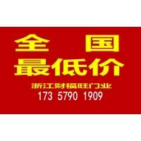 浙江永康最便宜工程门