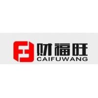 浙江财福旺门业有限公司