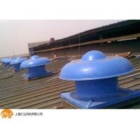 上海防爆风机