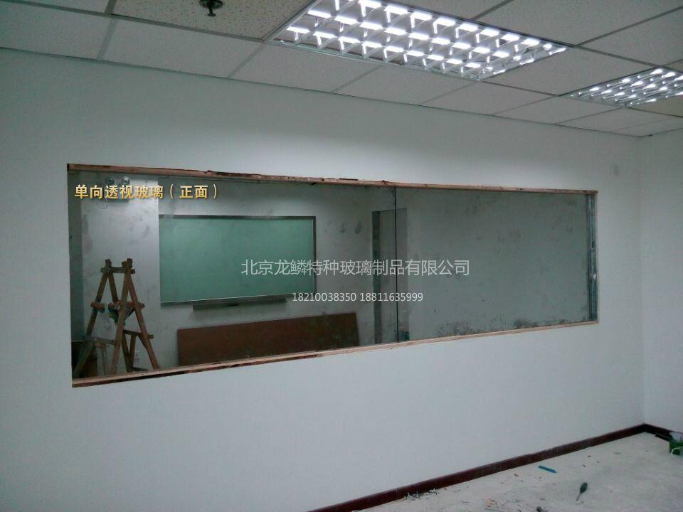 会议室透视图手绘