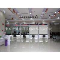 银行专用液晶通电玻璃、电控调光玻璃 厂家长期供应