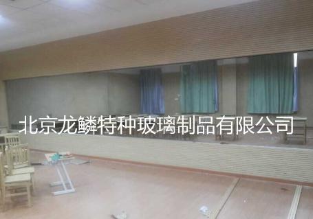 会议室专用 单向透视玻璃