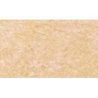 术林石材板岩|板岩优质石材