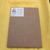 供应出口标准高质量密度板奥松板美松板