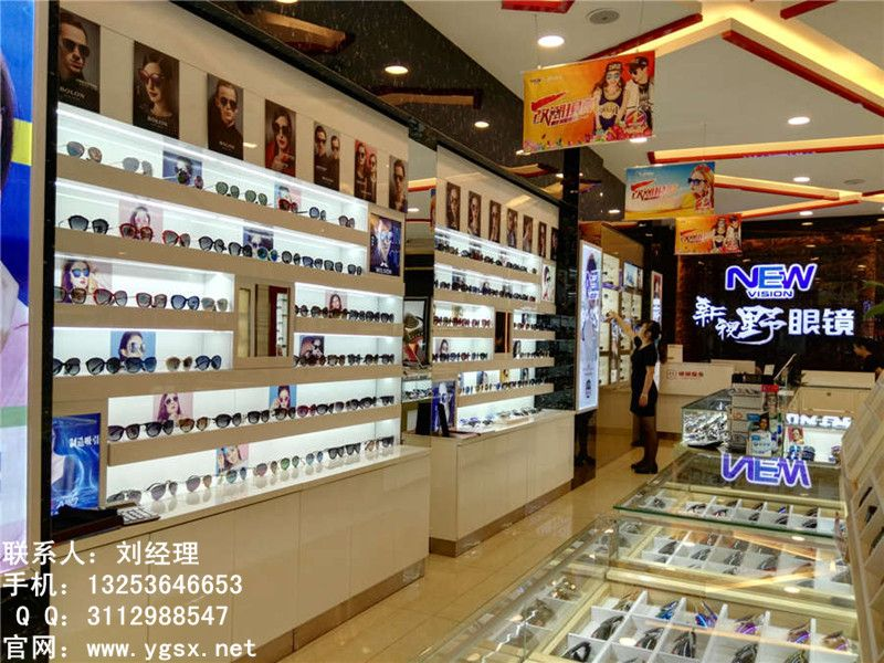 阳光视线眼镜店装修建材选择标准说明