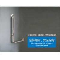 无障碍不锈钢扶手 浴室五金防滑老年安全扶手优洁家