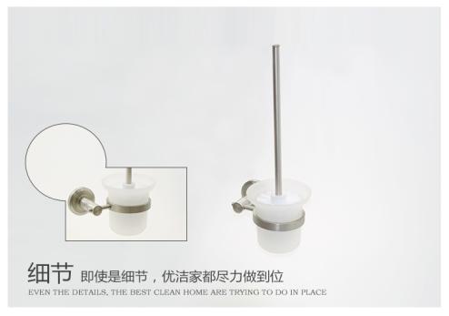 卫生间马桶刷套装定制 浴室马桶刷架马桶刷杯生产