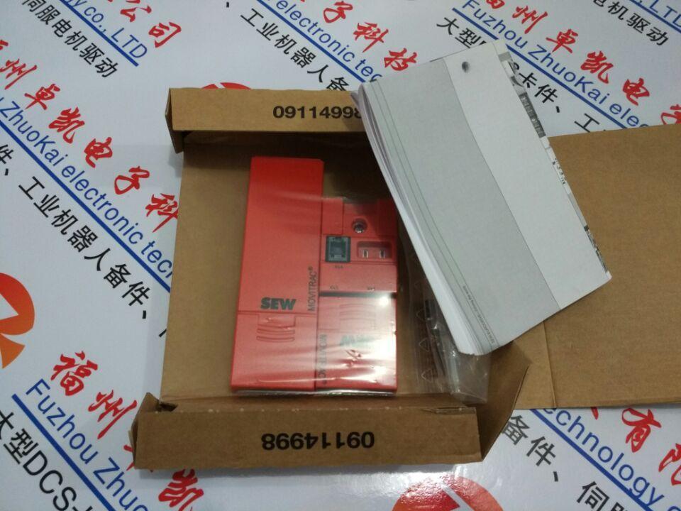 SGMGH-44A2A61模块