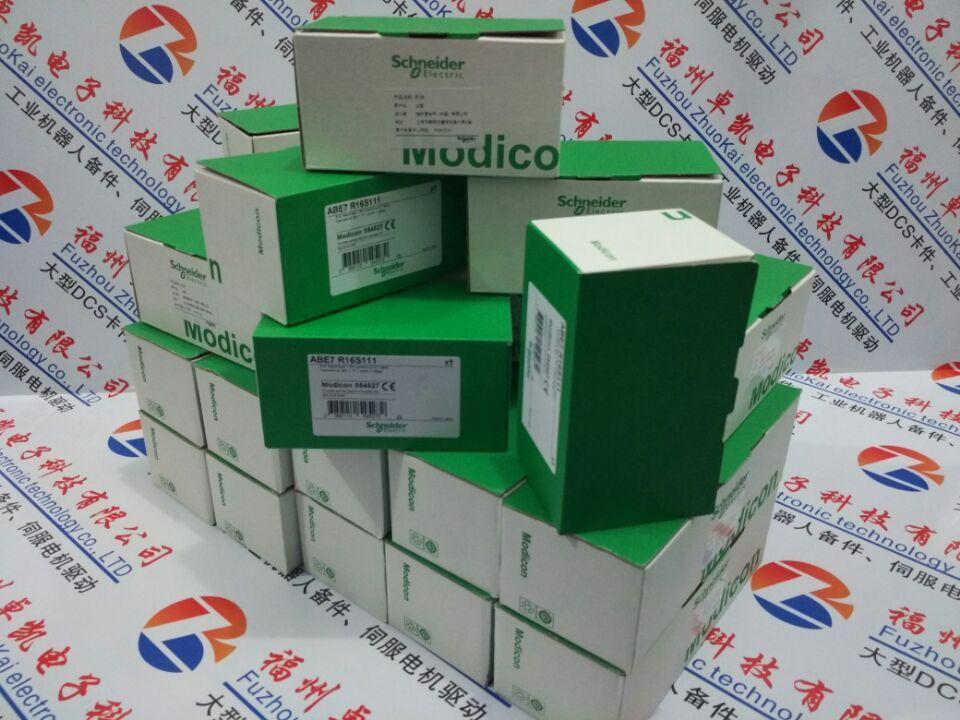 SGMCS-02B3B11模块