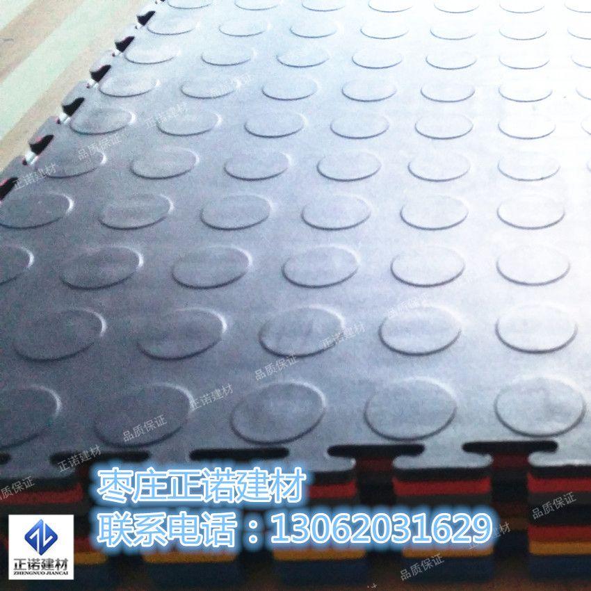 车间用拼接软地砖 防滑垫 多功能高分子塑胶汽车维修车间软地垫