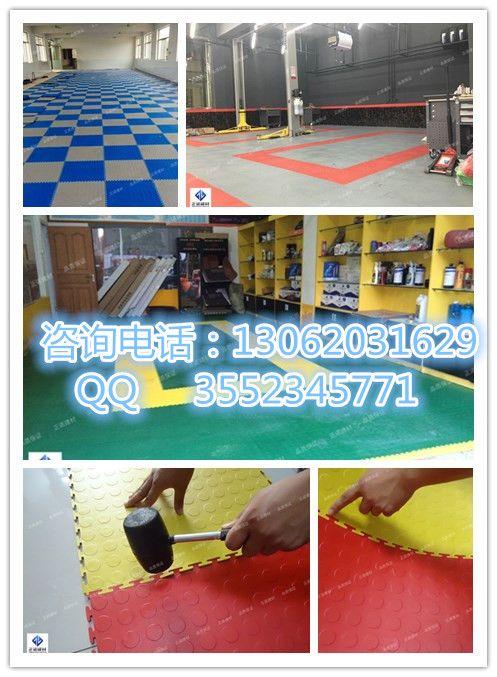 正诺建材软地砖PVC地板维修车间软地砖钱币纹快修车间地面地坪