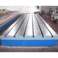 鑄鐵T型槽平板平臺價格  T 定制T型槽平板