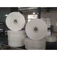 供应直销 优质网格布 保温耐火材料