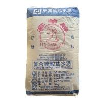 金羊牌水泥 复合硅酸盐PC32.5R 金羊水泥