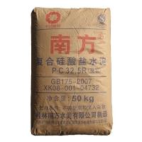 南方水泥 复合硅酸盐PC32.5R 南方牌水泥