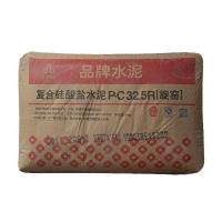 英德台泥牌水泥 复合硅酸盐PC32.5R 台泥水泥
