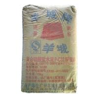 羊城牌水泥 复合硅酸盐PC32.5R 羊城水泥