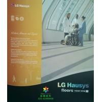 LG特兰迪PVC卷材地板耐磨防滑弹性幼儿园地板