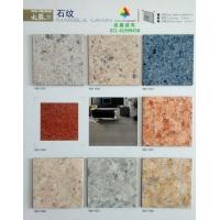 大器塑胶地板900*900mm石塑仿真大理石纹PVC片材地板