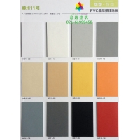 纯白色PVC卷材地板纯黑色纯绿色无花纹素色光面地胶神州11号