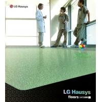 LG同质透心卷材塑胶地板LG优耐特无方向全同透地胶医院洁净室