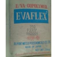 供应进口塑料原料EVA