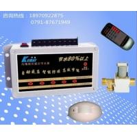 公共厕所感应器|节水控制器|节水器|高位水箱感应器