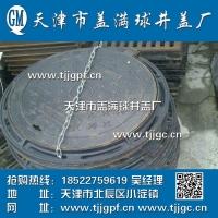 球墨铸铁井盖|铸铁井盖