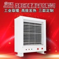 巨虹牌工业暖风机系列厂家直销、热风幕、风幕机、空气幕