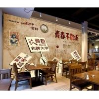 连锁餐厅定制墙纸 奶茶店背景墙壁纸 无缝3D壁画公司