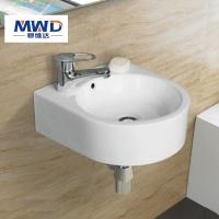 穆维达 新款时尚大气洗手盆 专业认证面盆 原装进出口澳洲台盆