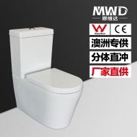 穆维达卫浴 澳洲专供马桶 分体式坐便器 墙排马桶贴牌