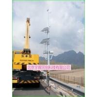 北京野外安防监测无线监控太阳能光伏发电供电设备