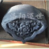 供应勾檐  板瓦  装饰瓦——洛阳迈世陶瓷