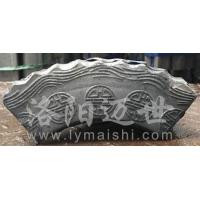 供应花檐   板瓦  装饰瓦——洛阳迈世陶瓷