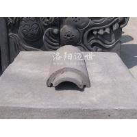 供应筒瓦   小青瓦   装饰瓦——洛阳迈世陶瓷