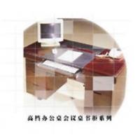 更新家具-高檔辦公桌