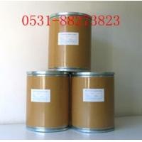 供应山东聚羧酸减水剂