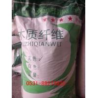 济南供应山东木质纤维(灰、白色)