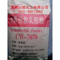 济南供应川维VAE可再分散乳胶粉7070(高柔韧性、高耐水性