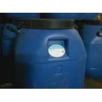 供应中石化VAE防水乳液(乙酸乙烯酯---乙烯乳液)