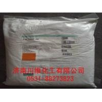 (美国道康宁)有机硅憎水剂SHP50