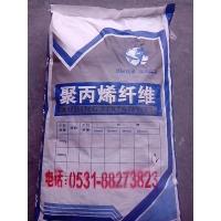 聚丙烯抗裂纤维(3-19mm)耐拉纤维